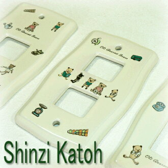 Shinzi Katoh design bear full (* ^ __ ^ *) bare ceramic switch plate switch cover 1 hole 2 holes and 3 holes