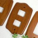 【絵柄・デザイン多数 即日発送】【メール便可】essenceナチュラルテイスト<マホガニー>木製ウッドスイッチプレート(スイッチカバー) 1穴・2穴・3穴