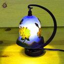 ガレ風ランプ 小型吊り型1アームブルー 小型 14×h19