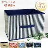 ◎【かご収納box】折りたたみカラーボックス用収納BOX☆ふたなし<ベージュ・ブラウン・グリーン>
