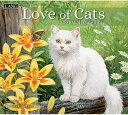 2021年 LANG社(ラング)カレンダー  ラブ オブ キャッツ (Love Of Cats)