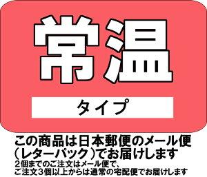 【送料無料】対馬産アカメガシワ茶50g(2.5g×20袋)【赤芽柏】【天然野草茶】