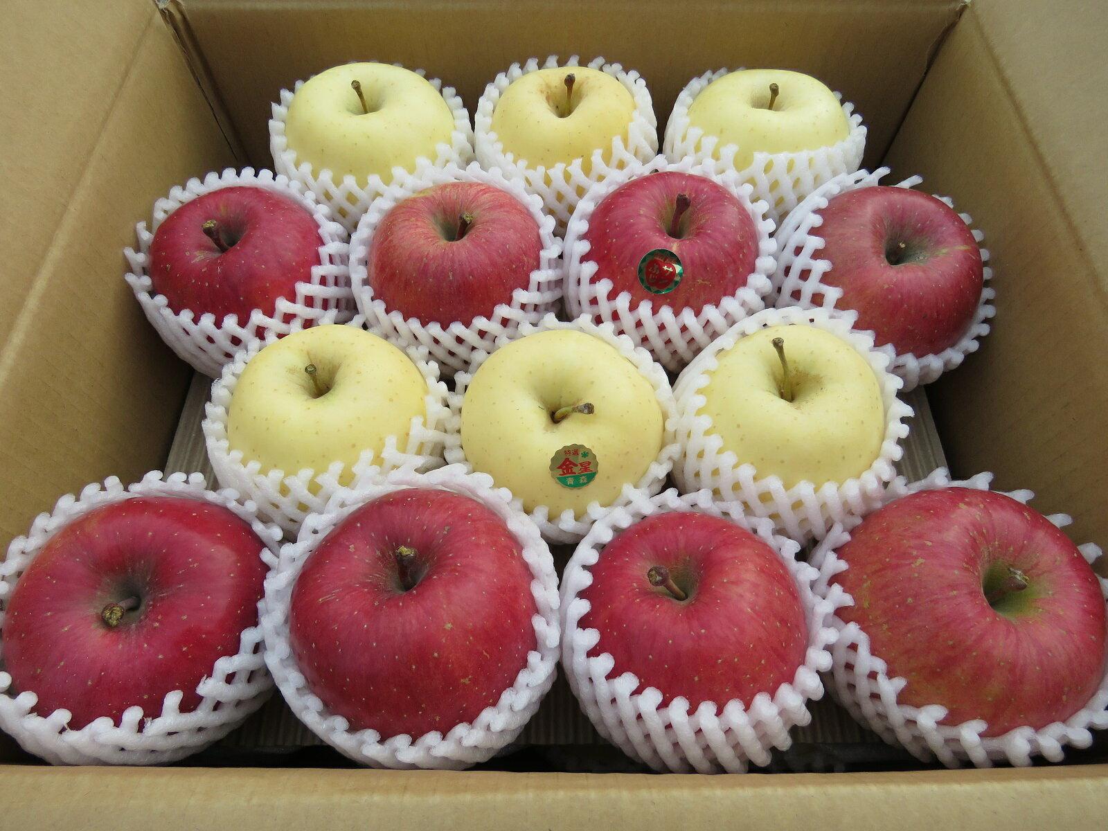 【送料無料】 青森県産りんご 贈答用 サンふじ&金星5kg青森 りんご 5kg 送料無料お歳暮 ギフト