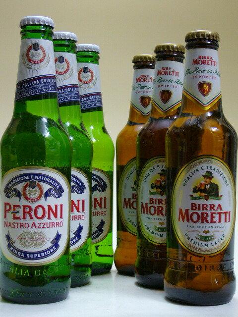 イタリアビール(モレッティ・ビール&ペローニ・ナストロアズーロ) 330ml×6本ビールセット 【ビール】【ビア】【BEER】【イタリア】