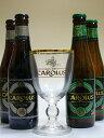 グーデンカロルス クラシック&ホップシンヨール 4本飲み比べビールセット【グーデンカロルス専用グラス1個付き】