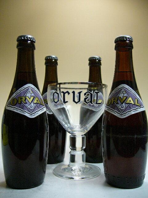 【オルヴァル専用グラス1個付き】オルヴァル (トラピスト) 330ml×4本ビールセット 【ビール】【ビア】【BEER】【ベルギー】