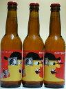 ミッケラー ミッケルズドリーム アメリカンピルスナー 4.6% 330ml×3本組 【クラフトビール】【Mikkeller】【デンマーク】