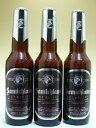 サミクラウス [2015] (トリプルボックラガー) 14度 330ml×3本組 【ビール】【ビア】【BEER】【オーストリア】
