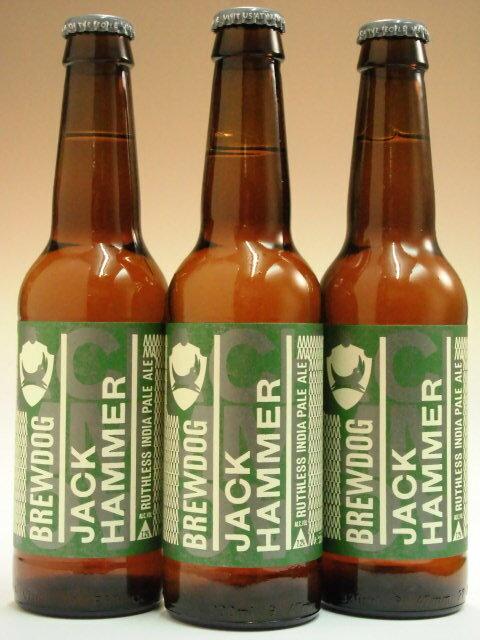 【在庫限りの特別価格】ブリュードッグ ジャックハマーIPA 7.2% 330ml瓶×3本組 【賞味期限:2017年12月15日】【クラフトビール】【スコットランド】