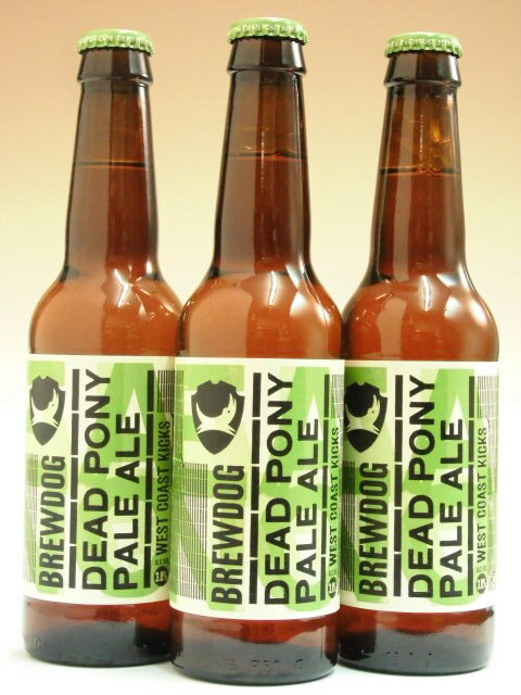 ブリュードッグ デッドポニー・クラブ アメリカンペールエール 3.8% 330ml瓶×3本組 【クラフトビール】【スコットランド】【BrewDog】