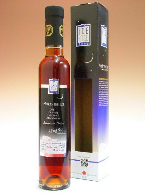 【小容量】ノーザン・シグネチャーシリーズ・アイスワイン カベルネフラン赤 [2014] 200mlベビーボトル 【箱入り】【ギフト】【極甘口】
