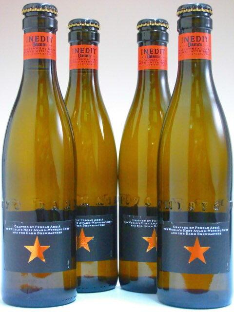 イネディット(スペインビール) 5% 330ml×4本組 【ビール】【スペイン】