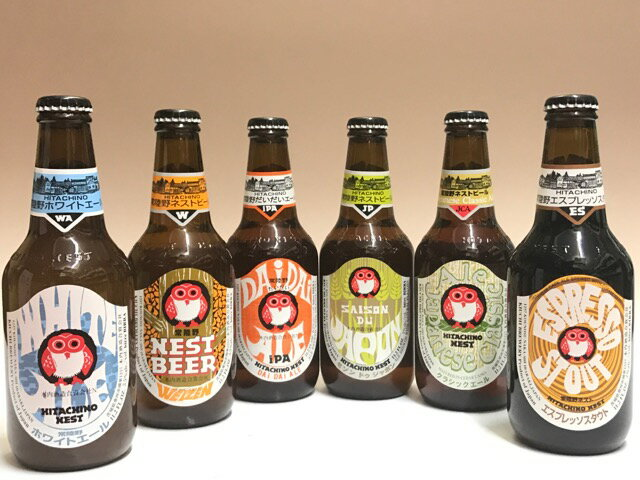 常陸野(ひたちの)ネストビール 330ml×飲み比べ6本セット 【茨城】【クラフトビール】