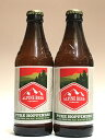 エルパイン ピュア・ホッピネス (ダブルIPA) 8% 355ml×2本組 【要冷蔵商品】【クラフトビール】【アメリカ】【ALPINE】