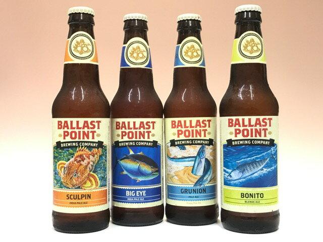 バラストポイント 355ml×4本飲み比べビールセット 【クラフトビール】【アメリカ】【サンディエゴ】【BallastPoint】