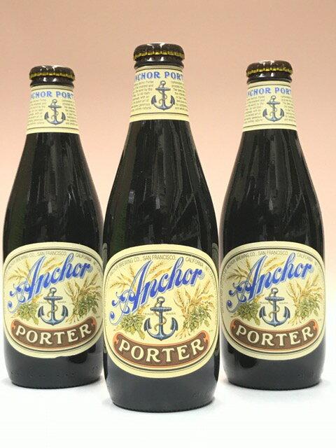 アンカー・ポーター 5.5% 355ml×3本組 【アメリカ】【ビール】