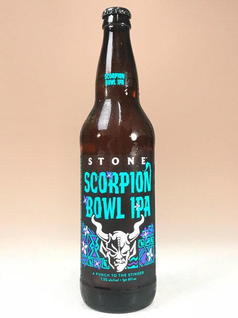 ストーン スコーピオン・ボウルIPA 7.5% 650ml 【限定品】【クラフトビール】【アメリカ】【Stone】【要冷蔵商品】【6月新商品】