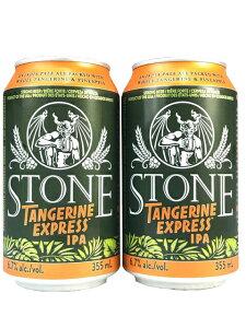 ストーン タンジェリン・エクスプレスIPA 6.7% 355ml缶×2本組 クラフトビール アメリカ Stone 要冷蔵商品