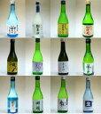愛媛の地酒 300ml×12本飲み比べ日本酒セット 【説明書付き】