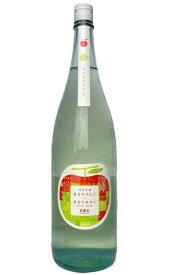 【R2BY】名倉山 純米吟醸 まるでりんご×まるでめろん SEASON2 1800ml 【初めての日本酒に】【福島県】【8月新商品】