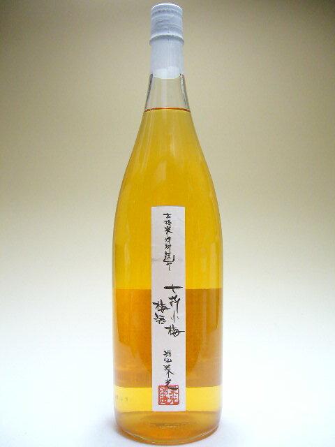 栄光 七折小梅梅酒 14度 1800ml 【愛媛のリキュール】【えひめのリキュール】【10月新商品】