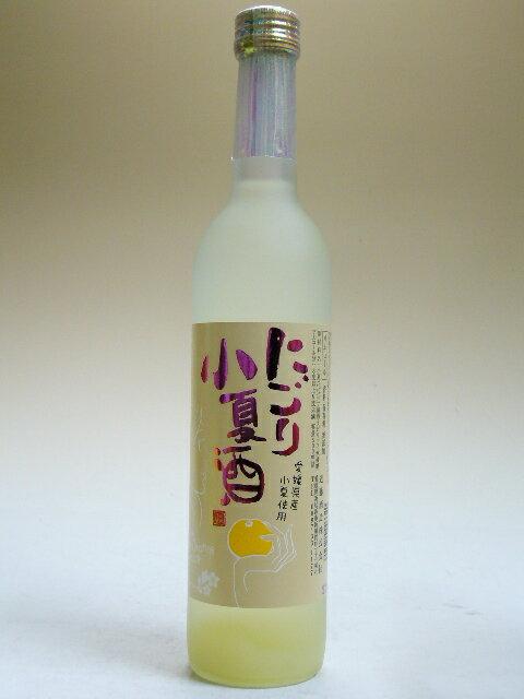 華姫桜(はなひめさくら) にごり小夏酒 8度 500ml【愛媛のリキュール】【えひめのリキュール】