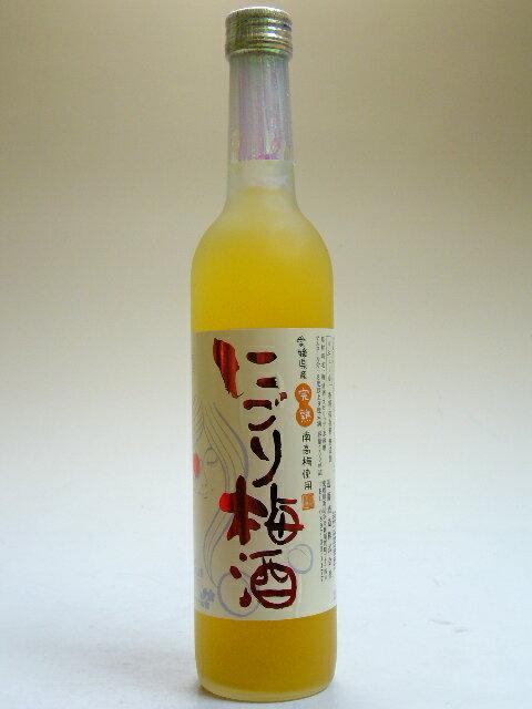 華姫桜(はなひめさくら) にごり梅酒 8度 500ml 【愛媛のリキュール】【えひめのリキュール】