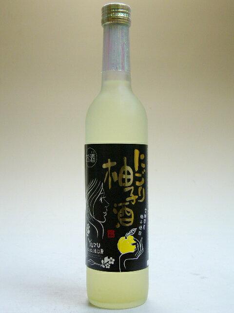 華姫桜(はなひめさくら) にごり柚子酒 8度 500ml【愛媛のリキュール】【えひめのリキュール】