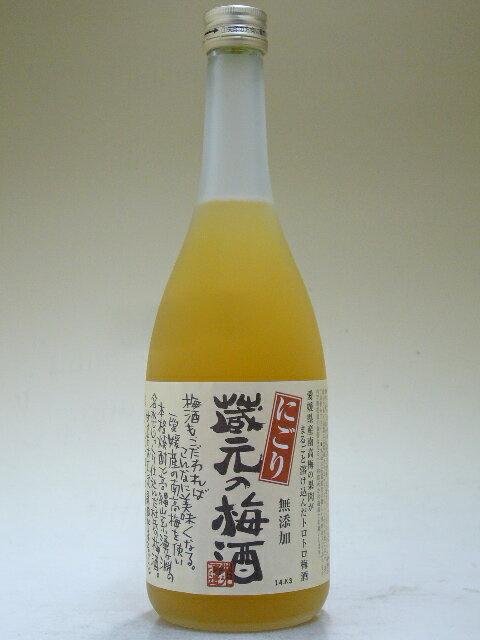 栄光 蔵元のにごり梅酒 720ml 【愛媛のリキュール】【えひめのリキュール】