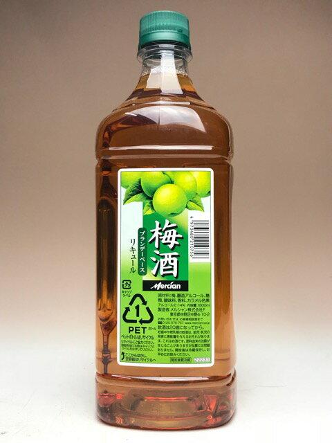 【在庫一掃セール】【大容量】メルシャン 梅酒 1800mlペット