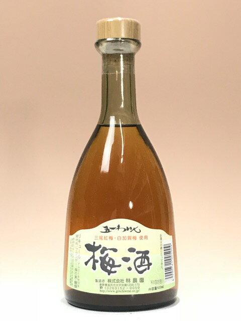 五一わいんの梅酒 8年貯蔵ブランデー仕込み 13度 500ml