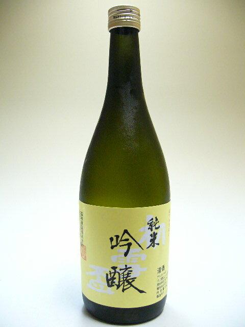【H27BY(一年熟成)】初雪盃 純米吟醸 720ml 【愛媛の地酒】【砥部町】