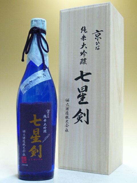 京ひな 七星剣 純米大吟醸 720ml 【木箱入り】【愛媛の地酒】【内子町】