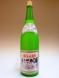 桜うづまき にごり酒 1800ml 【日本酒】【愛媛の地酒】【松山市】