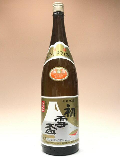 初雪盃 上撰 1800ml 【愛媛の地酒】【砥部町】