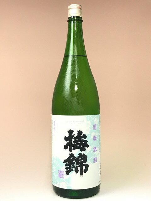 【H29BY】梅錦 純米 生酒 1800ml【要冷蔵商品】【愛媛の地酒】【四国中央市】【5月新商品】