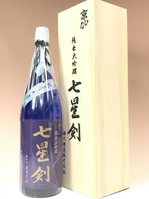 京ひな 七星剣 純米大吟醸 1800ml 【木箱入り】【愛媛の地酒】【内子町】