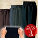 【日本製】お父さんの重宝パンツ同サイズ3枚組(M〜LL)