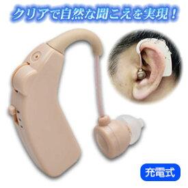 ケンコー(kenko)イヤーファインFit耳掛け式集音器 KHB-101