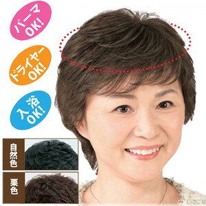 返品可能/人毛100%ふんわりヘアトップピース/総手植え女性かつら/ヘアピース/部分かつら/部分ウィッグ/ミセスウィッグ/ウイッグ