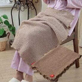 日本製キャメル混のびふわ膝掛け毛布70×100cm ひざかけ毛布