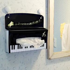ティッシュケース 壁掛け エレガント ピアノ おしゃれ ピアノグッズ 記念品 収納 贈り物