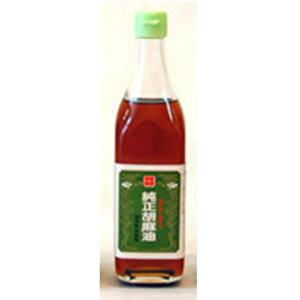 創業350年の老舗の油茂製油が贈る 玉絞め一番搾りごま油 450g 【ごま油 胡麻油 ゴマ油】《あす楽》