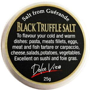 黒トリュフソルト 25g [TartufLanghe]【ブラック レストラン 高級 塩 イタリア 隠し味 ジャパンソルト】《あす楽》