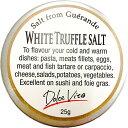 白トリュフソルト 25g [TartufLanghe]【ホワイト レストラン 高級 塩 イタリア 隠し味 ジャパンソルト】《あす楽》