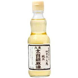 九鬼 太白純正胡麻油 340g 瓶 [九鬼産業]【太白 ゴマ油 ごま油 胡麻油】