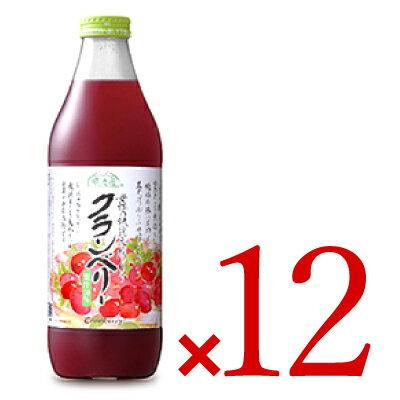 《送料無料》マルカイ 順造選 クランベリー 果汁50% 瓶 1000ml × 12本セット ケース販売 《あす楽》