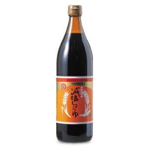 丸島醤油 減塩醤油 900ml 塩分約8%