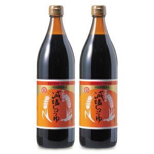 丸島醤油 減塩醤油 900ml × 2本 塩分約8%