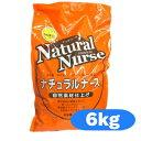 《あす楽》 ナチュラルナース 6kg 【オーストラリア カンガルー肉 ラム肉 AAFCO ドッグフード】